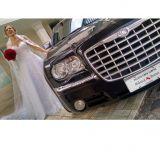 Elegance Veículos Especiais para casamentos