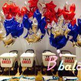 BBalões- Sua Festa Inesquecível com Nossos Balões!