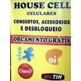 house cel