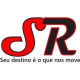 Santana Roads