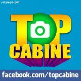 Top Cabine Fotográfica em Joinville