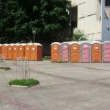Ecoport Banheiros Quimicos