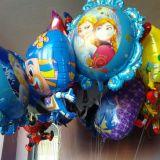 Mauricio Balões