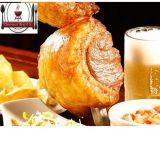 Buffet De Churrasco Para Festas e Eventos