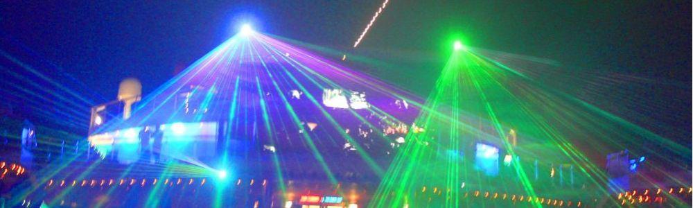 Balada Surpreendente - Aluguel de Laser