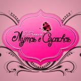 mymosecaprichos