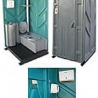 fossas septicas / banheiros quimicos