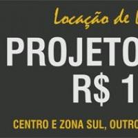 Locação de projetor BH, Pampulha, Centro, Barreiro, Savassi, Buritis, Belvedere, Contagem e Lagoa Sa