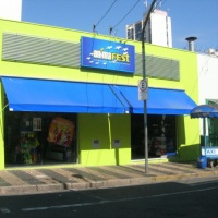 Loja 2 Campinas - R. José Paulino, 675 - Centro