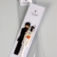 Marcador de páginas Noivinhos em origami - Lembrancinha de casamento