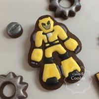 Biscoitos Decorados - Bumblebee