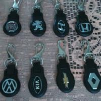chaveiros de automóvel  com varias marcas