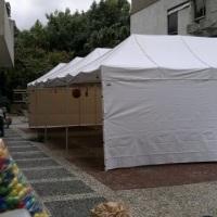 4 tendas