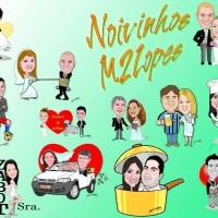 Caricatura de noivos https://www.facebook.com/noivoscaricaturados
