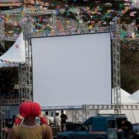 Telão de 300 polegadas - Julifest Itabirito/MG