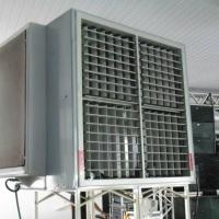 climatizador de ambiente!