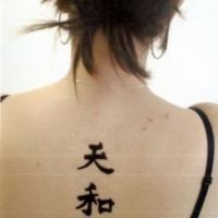 Tatuagem em Henna