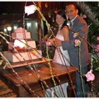 .:. Casamento Lázaro & Flávia .:.