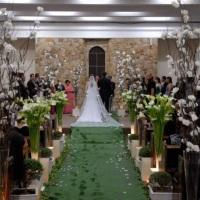 Cerimonial verde e branco