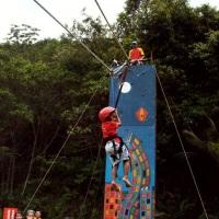 Muro de escalada 7m!!!