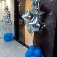 Buquê de Balões Metalizados