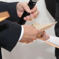 Cerimônia religiosa, casamento