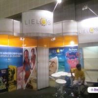 Stand decorado de 9.00m² da Lielos na Abradilan de 19 a 21/03/2014 no Centro de Eventos do Ceará em