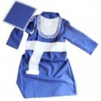 Beca infantil Azul