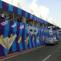 Decoração de Camarote Para Carnaval em Avenidas.ou Desfiles Cívicos.